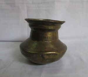 Vintage Old Brass Handcrafted Drinking Water Pot Lota Collectible