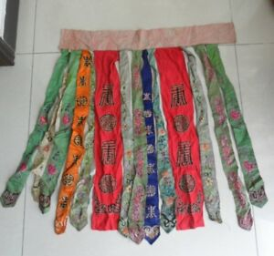 Chinese Old Hand Two Sided Embroidery Panel Skirt
