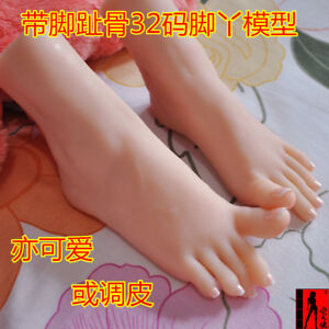 Lori 8 Year Old Girl Foot Model Shop Photo Toes Can Be Fixed Beauty Foot