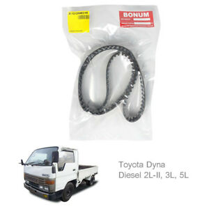 Toyota Dyna In Stock | Replacement Auto Auto Parts Ready To Ship