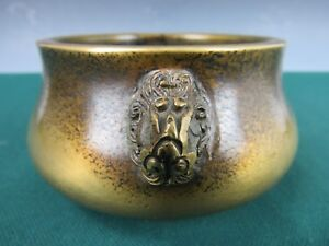 A Chinese Solid Brass Marked Bronze Incense Burners 5 D