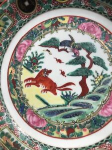 Rare Vintage Pair Chinese Rose Medallion W Foo Dogs Porcelain Plates
