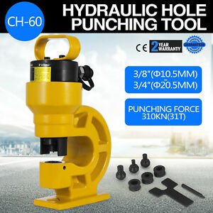 Ch 60 Hydraulic Hole Punching Tool Puncher 31t 1 2 Tungsten Steel Flat Copper