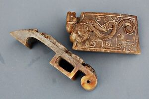Archaic Chinese Jade Sword Scabbard Fittings In Deep Relief