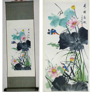 Home Decor Chinese Silk Scroll Painting Pond Funny Painting Decoration