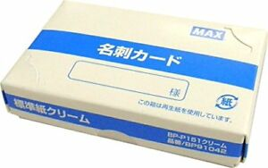 Bp p151 Chestnut No Max Business Card Paper Standard Paper Cream Bp p151