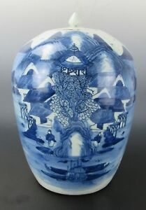 A Chinese Blue And White Porcelain Ginger Jar 12 Inches High W Lid