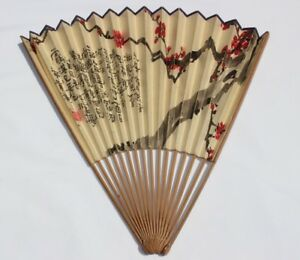 Antique Chinese Fan Painting Fruit Tree Blossoms Calligraphy Bamboo Artist Signd