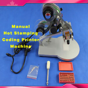 Dy 8 Manual Hot Stamping Machine Ribbon Coding Date Batch Character Code Printer