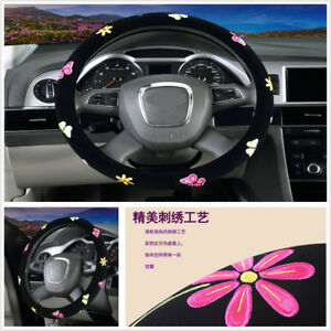 38cm Butterfly Flower Embroidery Short Plush Car Steering Wheel Protector Cover