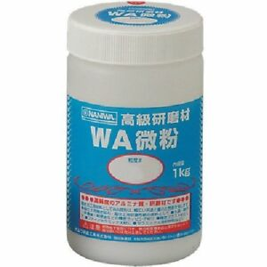 Wa Abrasive Powder Grain Size 2000 Rd 1112 Naniwa Made In Japan New