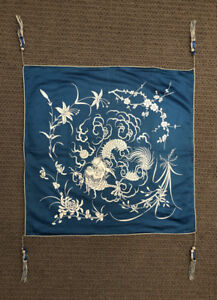 Vintage Chinese Silk Embroidery Pillow Coverlet