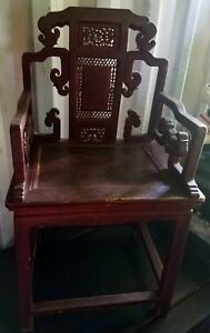 Rare 19th C Unusual Chinese Carved Armchair