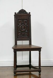1107092 1 Carved Antique French Renaissance Oak Side Chair