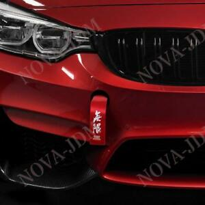 High Strength Mugen Power Tow Strap Front Rear Bumper Tow Hook For Honda Acura