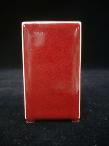 Old Chinese Monochrome Red Glaze Porcelain Rectangle Brush Pot Pen Container