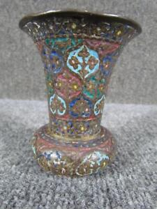 Antique 19c Persian Bronze Enamel Miniature Vase Or Cup