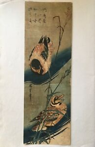 Hiroshige Japanese Woodblock Print Bird And Flower Ukiyo E