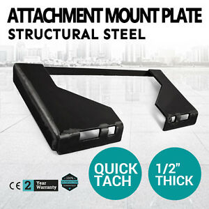 1 2 Quick Tach Attachment Mount Plate Receiver Skid Steer Adapter Free Shipping