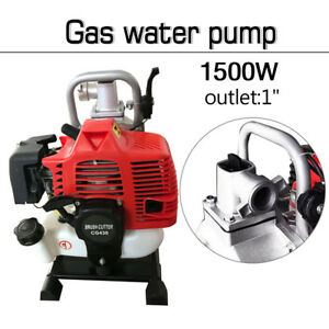1 Portable 2 Stroke Petrol High Flow Water Transfer Pump Irrigation Pumping