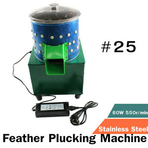 Stainless Poultry Plucking Hair Removal Machine 200g Small Chicken Plucker