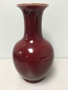 Chinese Ox Blood Vase Chinese Company Stamp On Bottom