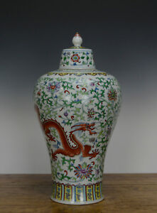 Large Chinese Wucai Dragon Phoenix Meiping Porcelain Vase With Lid