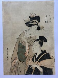 Utamaro Young Man Woman Japanese Woodblock Print Ukiyo E