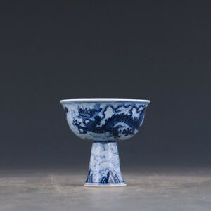 3 China Antique Porcelain Ming Blue White Seawater Dragon High Feet Cup