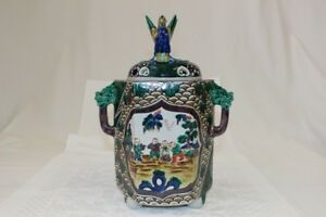 Rare Kutani Ware Japanese Porcelain Large Incense Burner 32cm Aode By Hozan Kiln