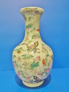 Chinese Famille Rose Bulbous Vase Butterfly Flowers