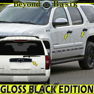 07 14 Chevy Tahoe Suburban Gloss Black Top Liftgate Tailgate door Handle Covers