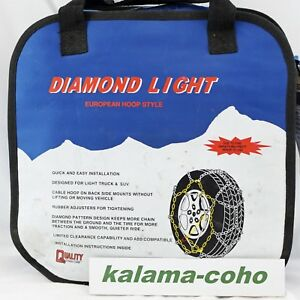 Diamond Light 2327lw Tire Snow Chains 255 70r18 265 65r18 255 65r19 265 50r20