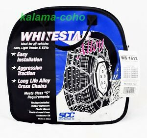 Whitestar Alloy Tire Snow Chains Ws 1612 225 60 15 235 50 17 235 65 15 245 50 16