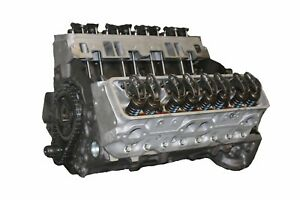 Gm Chevrolet 350 5 7 Long Block 1993 1994 1995 1996 Lt1 Lt 1 With Aluminum Heads