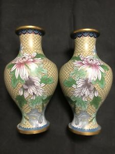 Pair Of Vintage Antique Collector Quality Chinese Cloisonn Vases 10 Tall