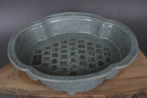 Chinese Antique Song Ru Kiln Porcelain Sculpture Text Brush Washer Pots
