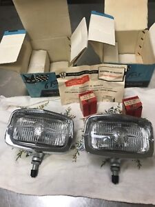Marchal 653 Driving Lights