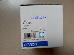 Original Digital Full Time Timer Switch H5f b