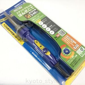 Hakko Fx60101 Dial Type Temp control Soldering Iron For Stained Glass Japan