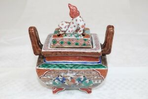 Rare Kutani Ware Japanese Porcelain Incense Burner Square By Kutani Shoza Kiln