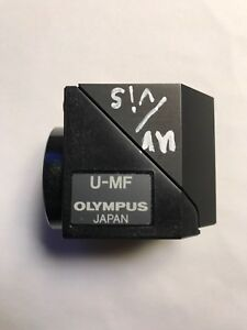 Olympus Microscope Filter Cube