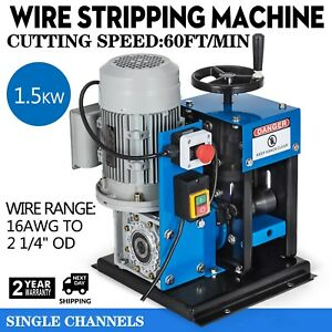 16awg 2 1 4 Electric Wire Stripping Machine Metal Recycle Electric 60ft min