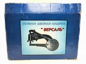 New Repair Cobbler Shoe Sewing Leather Machine Still In Box