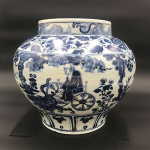 Very Rare Yuan Dynasty Guiguzi Down The Mountain Blue And White Porcelain