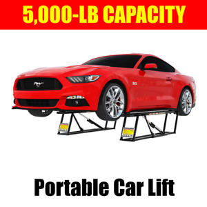 Quickjack Bl 5000slx 5 000 Lb Capacity Portable Car Lift 110v Ac