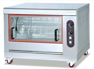Chicken Commercial Rotisserie Oven Electric Control Gas Heating In Usa