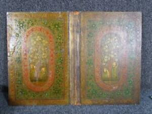 Antique 18c Anglo Indian Hand Painted Leather Book Cover Painting On Both Sides