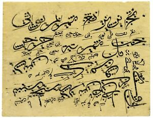 An Antique Islamic Yellow Ground Calligraphy Panel