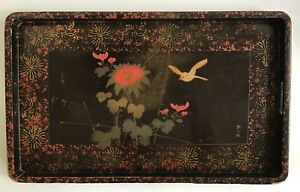 Early 20th C Japanese Lacquerware Deep Black Gold Bird Flower Chop Mark